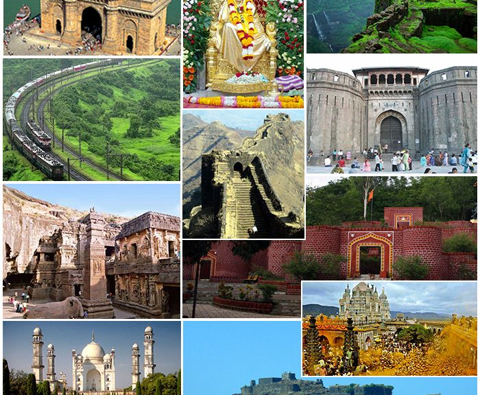 Historical Sites in Maharashtra
