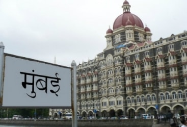 Mumbai Day Tours